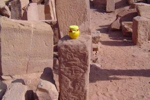 Egypt, Sinai, Xmas 2004 16 WEB
