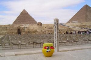 Egypt, Sinai, Xmas 2004 9 WEB