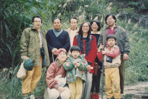 Mt. Wu-Fong, Taipei, Jan. 30, 1994