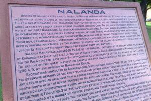 INDIA Nalanda WEB1