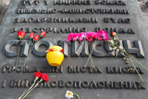 Photo 2_Babyn Yar Memorial_ Peace Vase Report Ukraine # 3