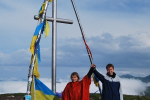 Photo 1 Report Ukraine # 5