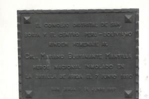 2005 1 Peru P1010875 Peru