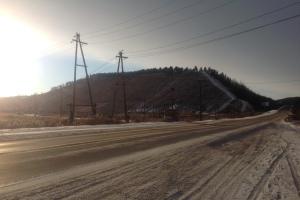 Reports Yakutiya - Photo 18