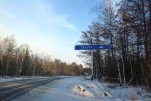 Reports Yakutiya - Photo 20