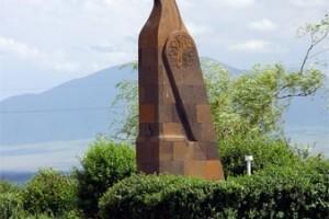 memorial_sardarapat